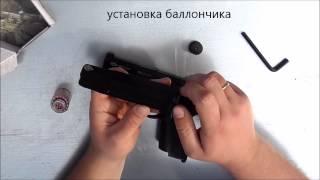 видео Пневматический пистолет Gletcher SS 2202 (Металл) купить цена