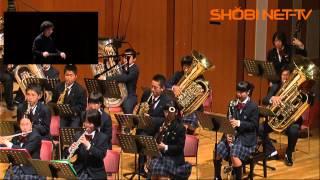 2013年度吹奏楽コンクール課題曲 II. 祝典行進曲「ライジング・サン」