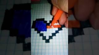 Видео урок как нарисовать маленький сердце по клеточкам