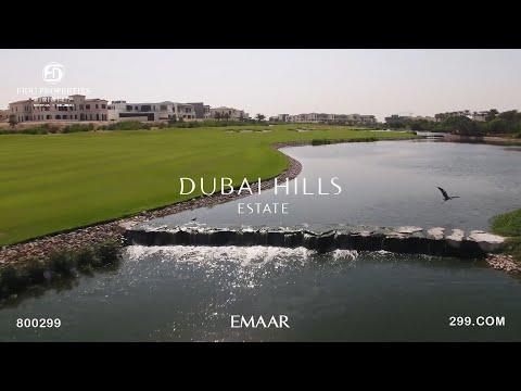 Dubai Hills Estate by EMAAR | FIDU Properties 2021