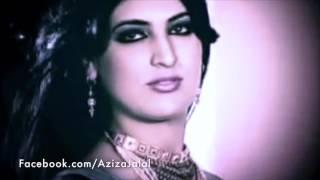 غزيلٍ فلة - سيدة الطرب الأصيل عزيزة جلال -  Aziza Jalal- Ghazaylan Falla