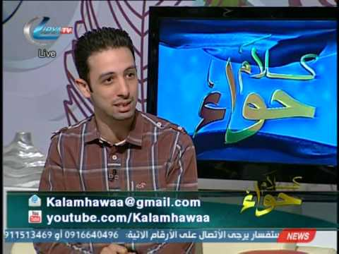interview with Eng. Mahmoud El Kayyali on Libya TV