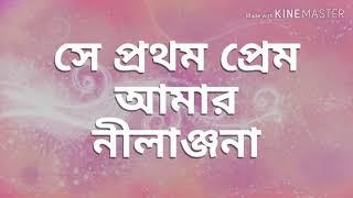Nilanjana (Lal Phite Sada Moja)  Bangla Song   Nachiketa Chakraborty 🎵🎸🎧🎶