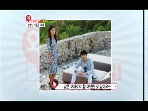 [enews24.net] 김명민 1등급 아내