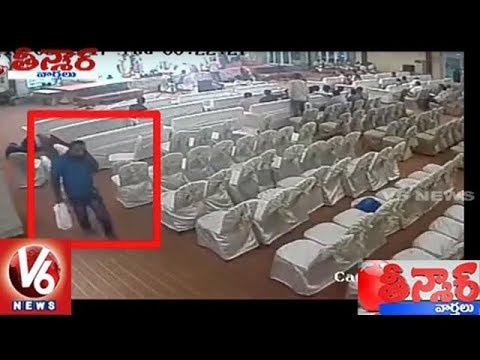 Robbery in Marriage at Chaitanyapuri: Hyderabad Police Announces Rs 50,000 Reward | Teenmaar News