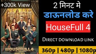 How to download house full 4 full HD movie || house full 4 full movie download