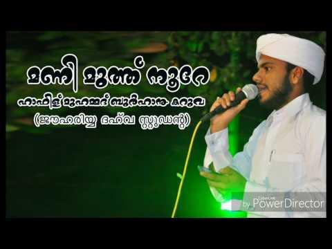 Mani Muth Noore|Hafiz Muhammed Burhan Karuva