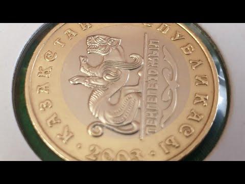Редкий брак на юбилейной монете 100 тенге Барс , внимание приносит доход