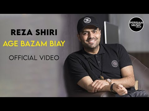 Reza Shiri - Age Bazam Biay - Official Video ( رضا شیری - اگه بازم بیای - ویدیو )