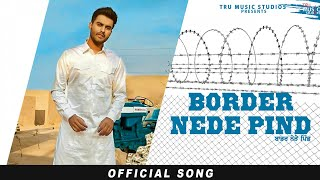 Border Nede Pind (Romey Maan) Mp3 Song Download