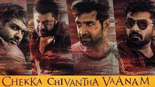 Things You Missed In Chekka Chivantha Vaanam Trailer | Complete Breakdown | Maniratnam | STR | VJS