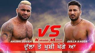 ਦੁੱਲਾ ਤੇ ਖੁਸ਼ੀ ਖੇਗੇ ਆ Khushi Dugga Vs Dulla Bagga Top Kabaddi Match 2019