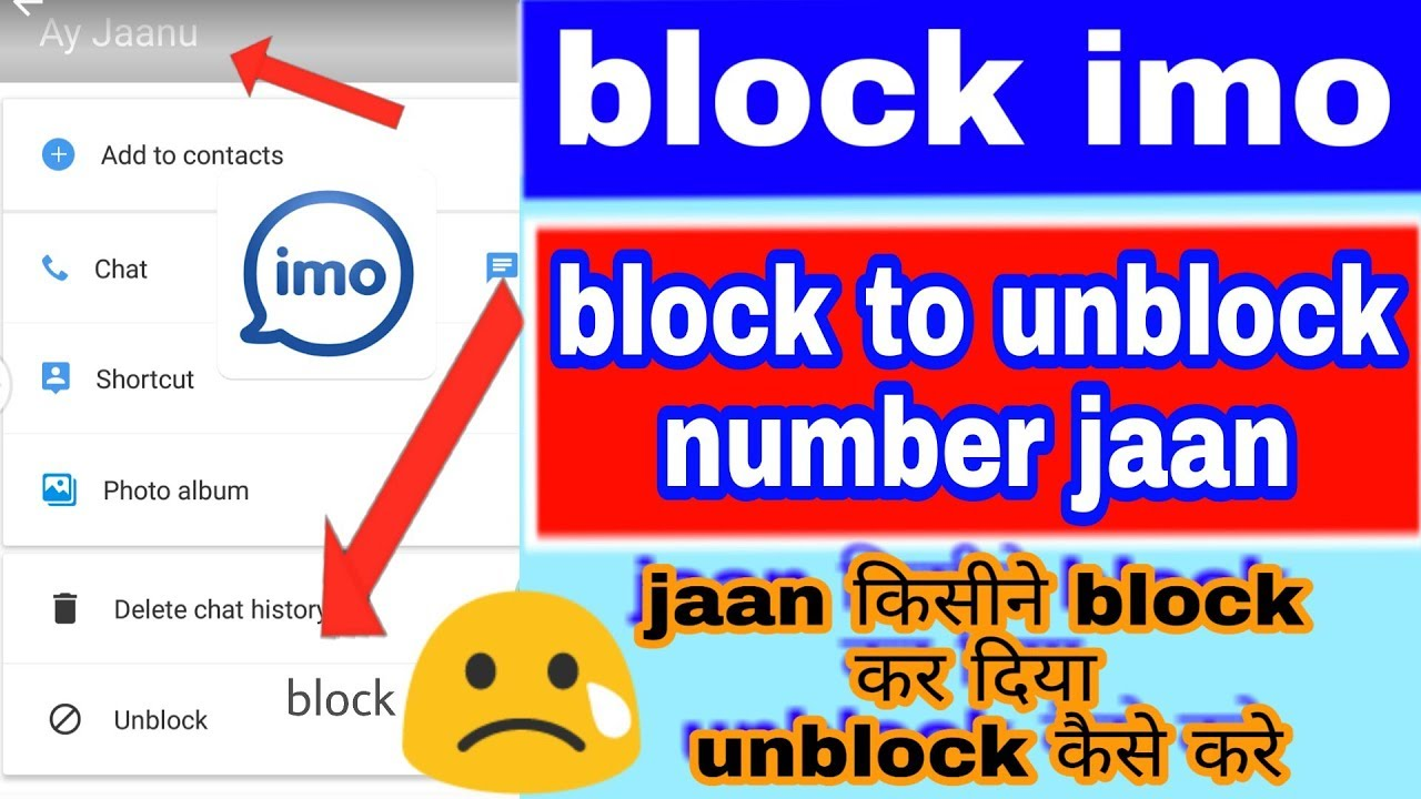 how to imo block to unblock/imo unblock kaise kare  imo block number unblock