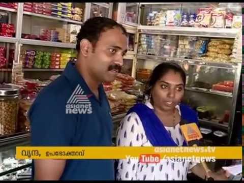 Onam 2016 : Banana price increased :  ഓണവിപണിയില് ശര്ക്കര ഉപ്പേരിക്ക് തീവില