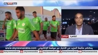 عرب إفريقيا يشقون طريقهم نحو مونديال روسيا
