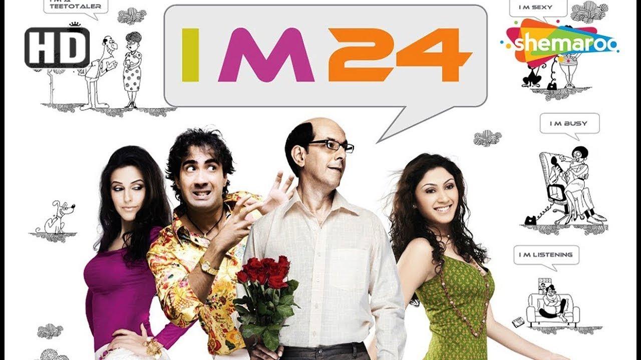 Download I M 24 (2010) - Neha Dhupia | Rajat Kapoor | Manjari Phadnis - Superhit Comedy Film