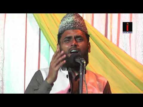 Waris Warsi Natiya Program Nagpur Muslim Pura [PART-01]