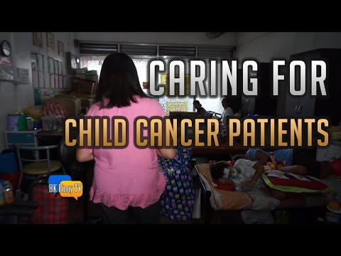 Bahay Aruga Caring For Child Cancer Patients