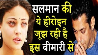 Salman Khan Actress Sneha Ullal SUFFERED from This Dangerous Blood Related  DISEASE | FWF