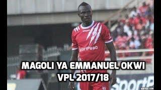 Magoli 8 ya Emmanuel Okwi mechi 11 za kwanza VPL 2017/18 - Simba SC
