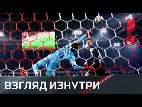 «Спартак» - ЦСКА: Взгляд изнутри