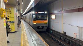 京成3050系56編成[エアポート快特]羽田空港行き浅草橋駅通過
