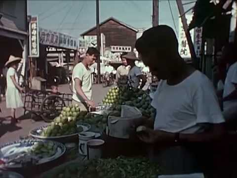 Taiwan - 1960 - CharlieDeanArchives / Archival Footage