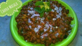 दुनिया का बेस्ट Chana Chole   Chana Masala Recipe in Hindi   ramzan special   iftari Recipes-19