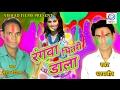 Download रंगवा भितरी डाला - Rangwa Bhitari Dala - Subodh Deewana Dharamveer - Rangwa Dale Da Jogad Me - Holi MP3 song and Music Video