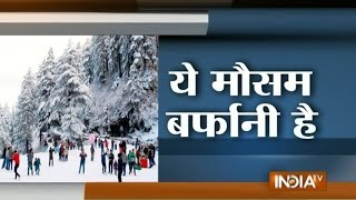 Snowfall in Uttarakhand and Manali Brings Temperature Down in Plains
