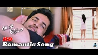 Aasa Dosa Appadam Movie HD Video Song - 1