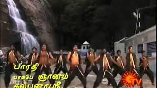 Kolangal serial title song