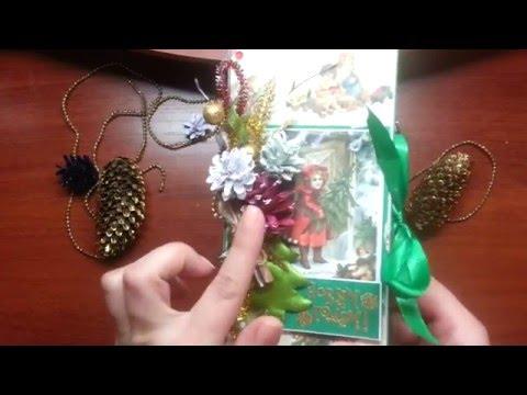видео: Скрапбукинг/ Новогодние шоколадницы + открытка для проекта