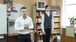 Шестернин Тимофей и Шишлонов Сергей - Отрывок из Бориса Годунова (А.С. Пушкин)