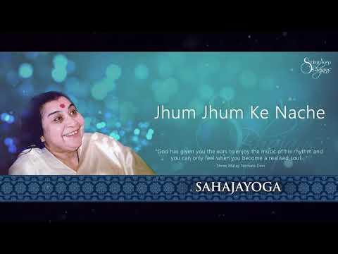 Jhum Jhum Ke Nache Ye Sansar Maa -Sahaja Yoga Bhajan - Deepak Varma