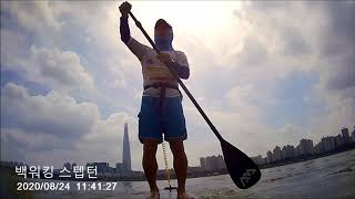 KR108/ SUP(Stand Up Paddle)/ t…