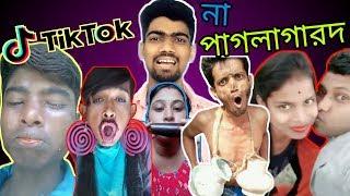 Bimari Of Tiktok | Tiktok Roast Ep:1 | Musically | Bisakto Chele