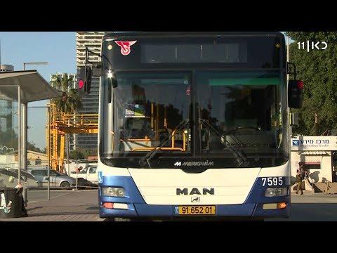 תחקיר: אלכוהוליסט? לחברת אוטובוסים אין בעיה שתשמש כנהג