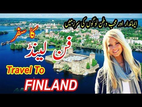 Travel To Finland | History of Finland | Flying News Urdu Documentary