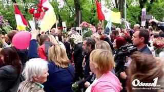 Odessa1.com - Вон из Одессы бандеровские бесы 9 мая 2018