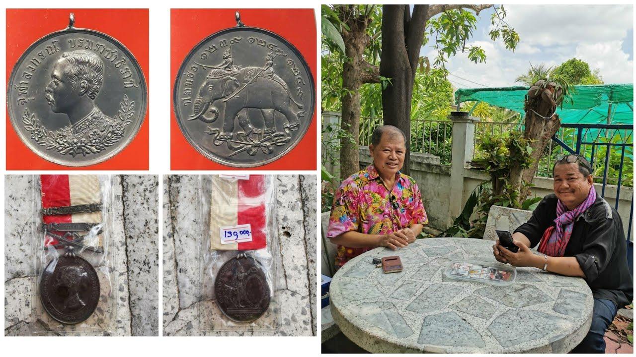 เหรียญปราบฮ่อเก๊ยอดนิยม!...ที่สุดแห่งเหรียญปราบเซียน จนเซียนเล็ก เซียนใหญ่ห้อเลือด