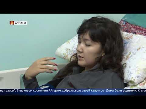 От ножевого ранения едва не скончалась 24- летняя алматинка