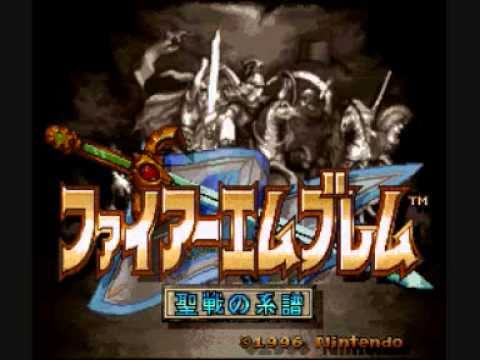 Fire Emblem Seisen no Keifu OST: 45- From Enemy to Friend