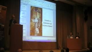 Конференция ''Фонды библиотек в цифровую эпоху'',  2012г.  Часть 2