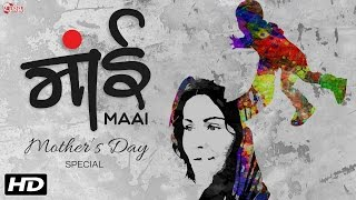 """Maai"" Rapperiya Baalam Kunaal Vermaa Ft Shady Joe, Arjan & Rushil - New Hindi Songs 2016"