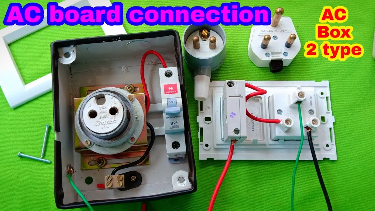 AC board connection ।। ewc ।। ac box connection - YouTube | Hvac Junction Box Wiring |  | YouTube