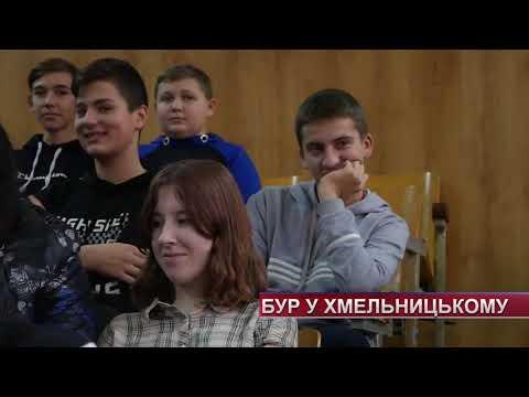 Телеканал Ексклюзив: Новий молодіжний простір хочуть створити у Хмельницькому