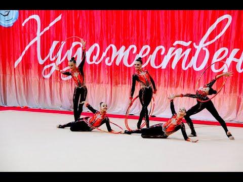 Во Дворце спорта «Восток» прошли соревнования по художественной гимнастике.