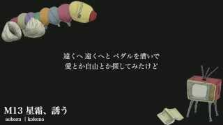 2014/12/10 Release!! 7th Album「ココーノ」ダイジェスト □ iTunesStor...