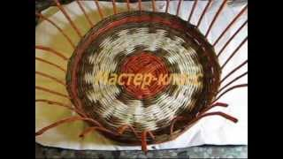 ▬► Плетение загибки. Часть I. / Basket weaving from newspapers